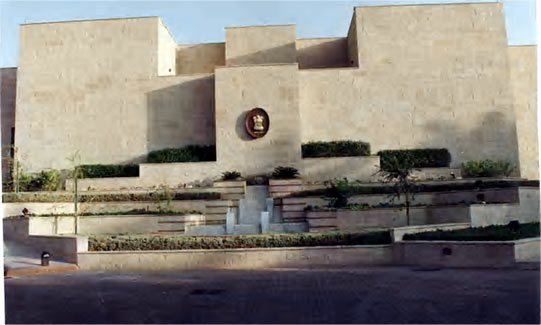 The Indian Mission at Riyadh